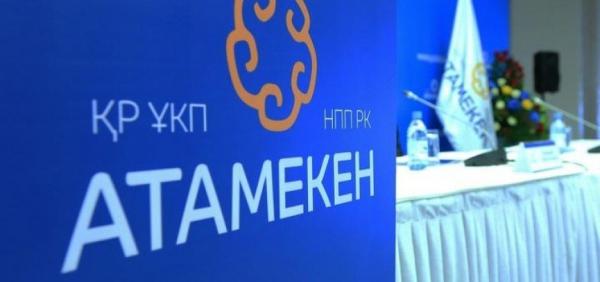 Палата предпринимателей рассказала о самых ярких случаях защиты прав и  интересов бизнеса в регионе в уходящем году - КН