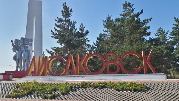 Лисаковск остался без отопления, горячей и холодной воды - КН